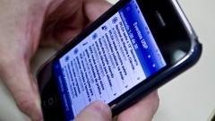Aplicativo eventos para celulares. Foto: Marcos Santos/USP Imagens