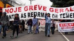Cartazes e faixas greve geral 2017 – George Campos / USP Imagens