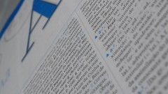 Dicionário da Língua Portuguesa. Foto: Marcos Santos/USP Imagens