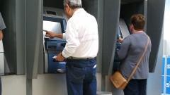Idosos no banco. Foto: Marcos Santos/USP Imagens