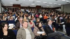 Público presente no XIII Seminário Internacional Filosofia e Educação. Foto: Francisco Emolo/Jornal da USP