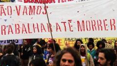 """""""Não vamos trabalhar até morrer"""", cartaz greve geral 2017 – George Campos / USP Imagens"""