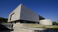 Fachada da Biblioteca Brasiliana. Foto: Marcos Santos/USP Imagens