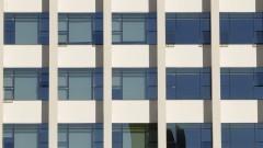 Vista das janelas da Reitoria. Foto: Marcos Santos/USP Imagens
