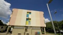 Edifício Central da Escola de Comunicações e Artes. Foto: Marcos Santos/USP Imagens