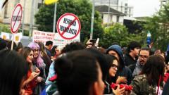 Cartaz contra reforma trabalhista greve geral 2017 – George Campos / USP Imagens