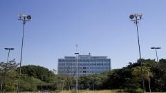Vista do prédio da Reitoria a partir da Praça do Relógio. Foto: Marcos Santos / USP Imagens