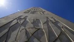 Vista de baixo em perspectiva pra cima da Torre da Praça do Relógio. Foto: Marcos Santos / USP Imagens