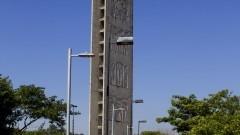 Detalhe da Torre da Praça do Relógio. Foto: Marcos Santos / USP Imagens