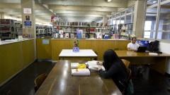 Biblioteca Teiiti Suzuki. Foto: Marcos Santos/USP Imagens
