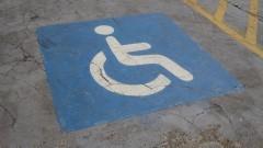 Vaga exclusiva para pessoas com deficiência. Foto: Marcos Santos/USP Imagens