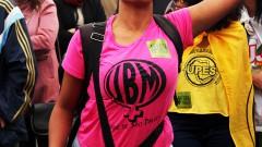 Manfiestantes greve geral 2017 – George Campos / USP Imagens