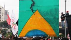 Cartaz constituição rasgada greve geral 2017 – George Campos / USP Imagens