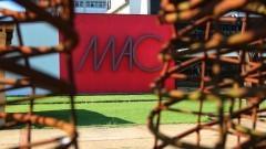 Fachada do MAC USP