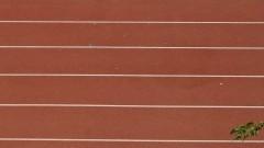 Pista de Atletismo I – Cepeusp