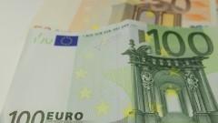 Cédulas de Euro. Foto: Marcos Santos/USP Imagens
