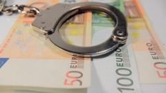 Algema com cédulas de Euro. Foto: Marcos Santos/USP Imagens
