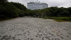 Vista geral da Reitoria da Universidade. Foto: Marcos Santos/USP Imagens