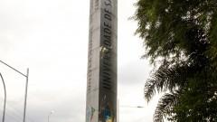 Vista do totem da portaria 1 da Cidade Universitária. Foto: Marcos Santos/USP Imagens