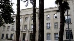 Fachada da Faculdade de Saúde Pública. Foto: Marcos Santos/USP Imagens
