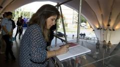 """Exposição """"Cidade Vivida : Cidade Sonhada"""" III – PRCEU"""