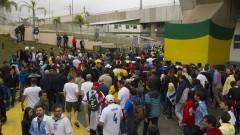 Torcida na Arena Corinthians. Foto: Marcos Santos/USP Imagens