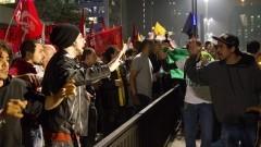 Manifestação na Avenida Paulista I