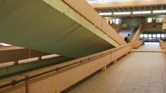 Rampa do prédio do Departamento de História e Geografia na Faculdade de Filosofia, Letras e Ciências Humanas (FFLCH - USP), no campus da Cidade Universitária em São Paulo. Foto: Marcos Santos.