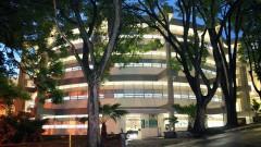 Fachada da clínica cirúrgica da FORP em 2005. Foto: Hermano Teixeira Machado/FORP