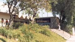 Fachada da Escola de Educação Física e Esporte da Universidade de São Paulo (EEFE - USP). Foto: Jorge Maruta.