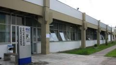 Escola de Comunicações e Artes I – ECA