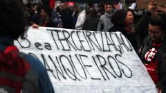Cartazes terceirização greve geral 2017 – George Campos / USP Imagens