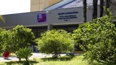 Fachada do Teatro Laboratório do Departamento de Artes Cênicas (CAC) da Escola de Comunicações e Artes (ECA) e da Escola de Arte Dramática (EAD). Foto: Marcos Santos / USP Imagens
