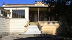 Casa da Dona Yayá