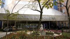 IPQ Instituo de Psiquiatria da FMUSP. Foto: Marcos Santos/USP Imagens