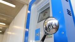 Pedalusp inaugura base de empréstimo na estação Butantã. Foto:Marcos Santos/USp imagens