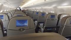Vista de dentro de uma aeronave. Foto: Marcos Santos/USP Imagens