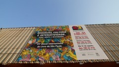 Fachada do Pavilhão de Exposições do Anhembi com cartaz da 23ª Bienal Internacional do Livro de São Paulo que ocorreu entre 22 e 31 de Agosto de 2014. Foto: Marcos Santos / USP Imagens