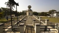 Vista do Parque CienTec. Foto: Marcos Santos/USP Imagens