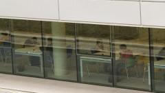 Estudantes na Biblioteca Brasiliana. Foto: Marcos Santos/USP Imagens