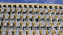 Fachada do Conjunto Residencial da Universidade de São Paulo, CRUSP. Foto: Marcos Santos/USP Imagens