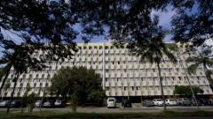 Fachada do Conjunto Residencial da Universidade de São Paulo. Foto: Marcos Santos/USP Imagens