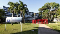 Vista do campus de São Carlos. Ao fundo prédio da  Escola de Engenharia de São Carlos (EESC). Foto: Marcos Santos/USP Imagens