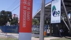 Entrada da USP São Carlos. Foto: Marcos Santos/USP Imagens