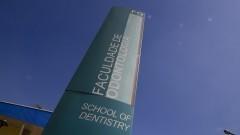 Totem da Faculdade de Odontologia. Foto: Marcos Santos/USP Imagens