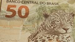 Detalhe de cédula de R$ 50,00 (cinquenta reais). Foto: Marcos Santos / USP Imagens