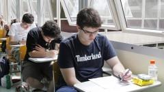 Estudantes realizaram as provas da primeira fase do vestibular da Fuvest. Foto: Marcos Santos/USP Imagens