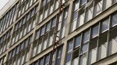 janelas do Prédio da Administração Central. Foto: Marcos Santos/USP Imagens