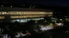 Detalhe de vista noturna do Complexo Brasiliana. Foto: Marcos Santos/USP Imagens