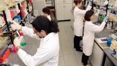 Laboratório do Instituto de Química – II